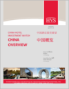 China Hotel Investment Watch 2013-China Overview
