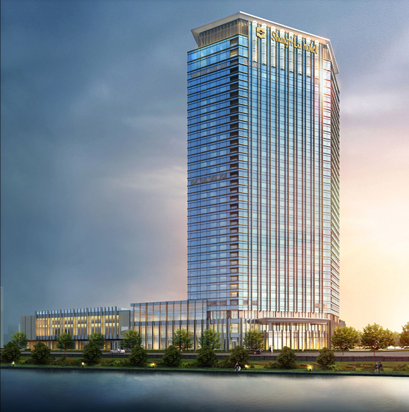 Shangri-La Hotel, Nanchang